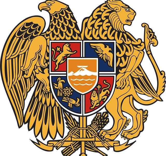 Герб Армении, армянский герб
