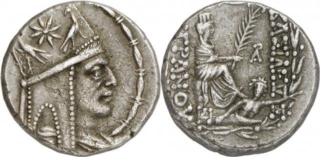 Монеты Тиграна Великого
