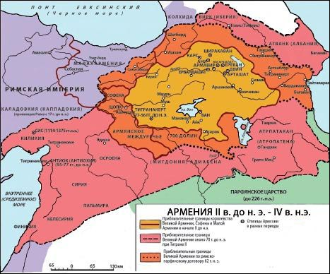 Карта Великой Армении при Тигране II Великом