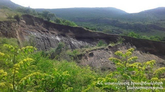 МЧС Армении призывает проявлять осторожность и не создавать пожароопасных ситуаций