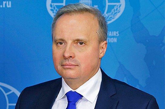 После встречи с Кочаряном посол РФ был приглашен в МИД Армении