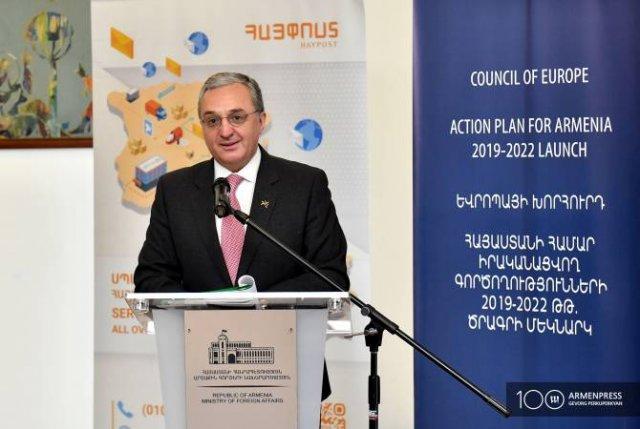 Армения получит от Совета Европы 19 млн евро для реализации судебных реформ