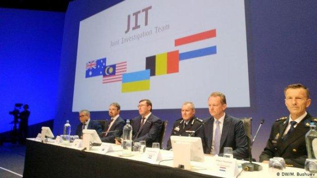 Международная следственная группа назвала имена причастных к крушению MH17