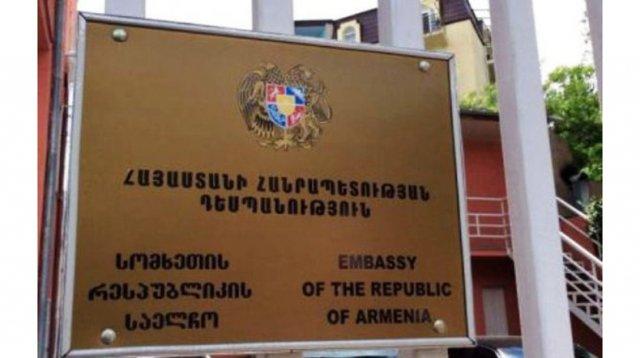 Дипломаты посольства Армении в Грузии посетили задержанного Минаса Минасяна