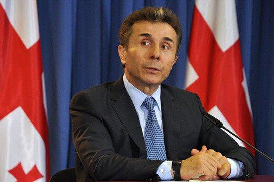 Власти Грузии проведут пропорциональные парламентские выборы в 2020 году - Иванишвили