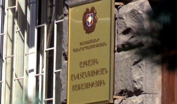Чиновник Службы соцобеспечения арестован в Армении по подозрению во взяточничестве