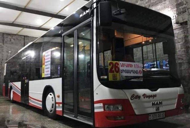 В Ереване испытывается новый автобус