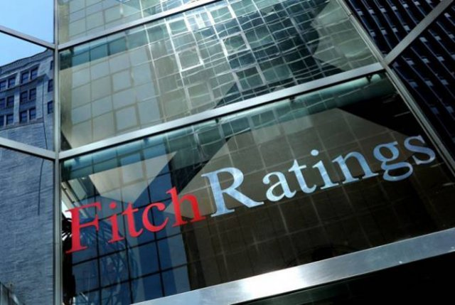 Fitch понизило рейтинг Турции до уровня «BB-» с негативным прогнозом