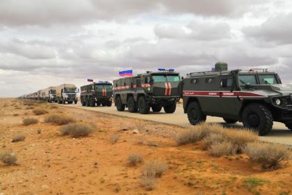 На пути российских военных в Сирии взорвалась мина