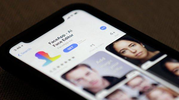 FaceApp не передает фото третьим лицам, заявили в Group-IB после анализа