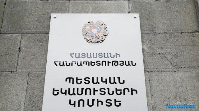 КГД Армении: Пассажиры автобуса Ереван-Стамбул-Ереван не подчинились законным требованиям таможенников