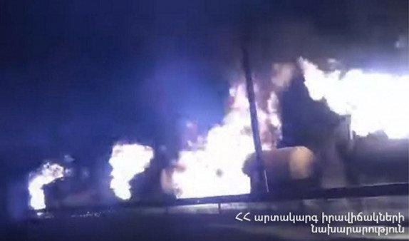 Цистерны с топливом горят в на севере Армении