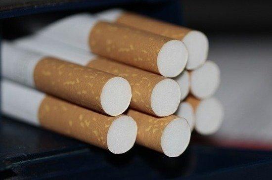 В странах ЕАЭС утвердят общую ставку акциза на сигареты