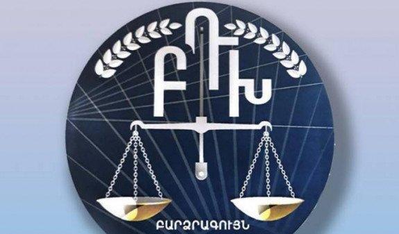 Высший судебный совет Армении удовлетворил ходатайство о даче согласия на уголовное преследование судьи Давида Григоряна