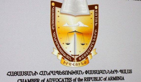 Палата адвокатов Армении будет пристально следить за уголовным делом в отношении судьи Давида Григоряна