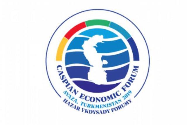 Правительственная делегация Армении примет участие в первом Каспийском экономическом форуме