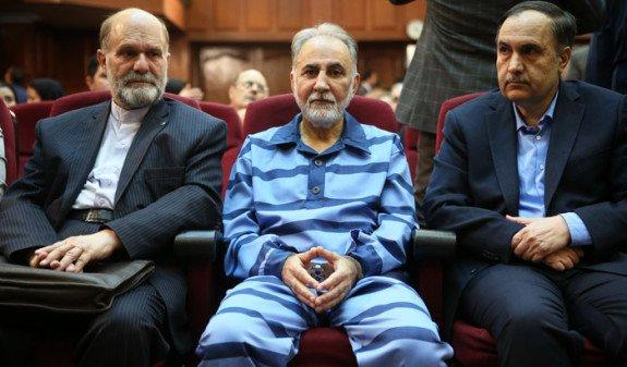 Советник президента Ирана приговорен к смертной казни за убийство жены