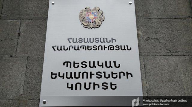 Возбуждено уголовное дело против компании «Санитек»