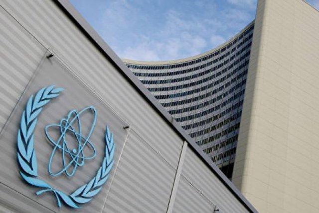 Новый гендиректор МАГАТЭ вступит в должность не позднее 1 января 2020 года