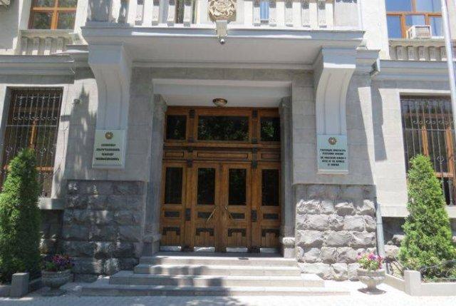 Военная прокуратура Армении выявила ущерб, нанесенный государству, в размере 9,7 млрд драмов