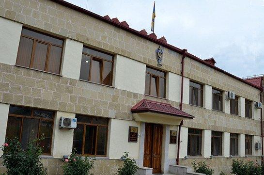 СНБ Арцаха распространила заявление в связи с VII Всеармянскими летними играми