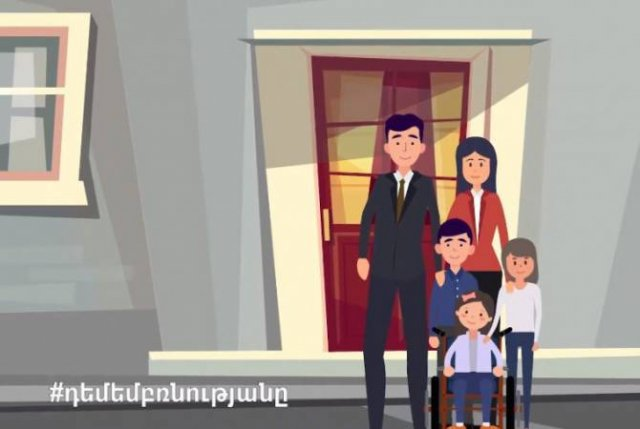 Омбудсмен Армении опубликовал видеоматериал о предотвращении насилия в семье