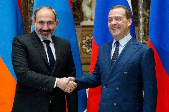 В Кыргызстане стартовала встреча Пашинян – Медведев