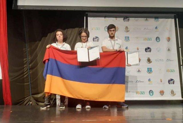 Армянские школьники завоевали 5 медалей на Олимпиаде по астрономии