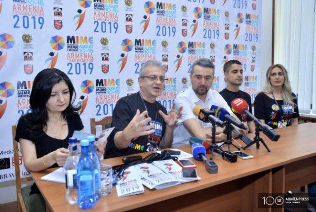 Стартует VII Международный фестиваль пантомимы им. Леонида Енгибаряна