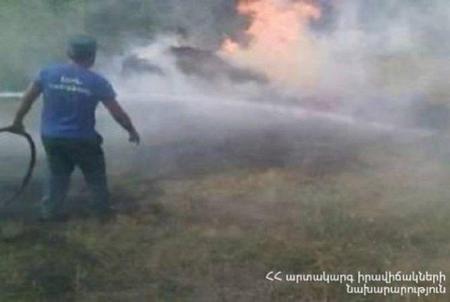 В селе Заритап сгорела 1 тонна кормов, 2 тонны – обгорели