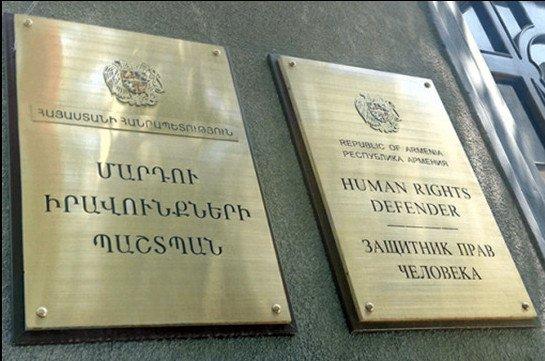 Офис омбудсмена Армении изучает представленный министерством юстиции пакет поправок по судебной власти