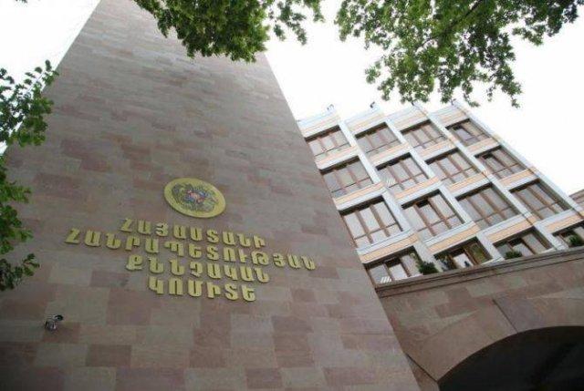 СК раскрыл случаи мошенничества со стороны ряда организаций, предоставляющих кредиты