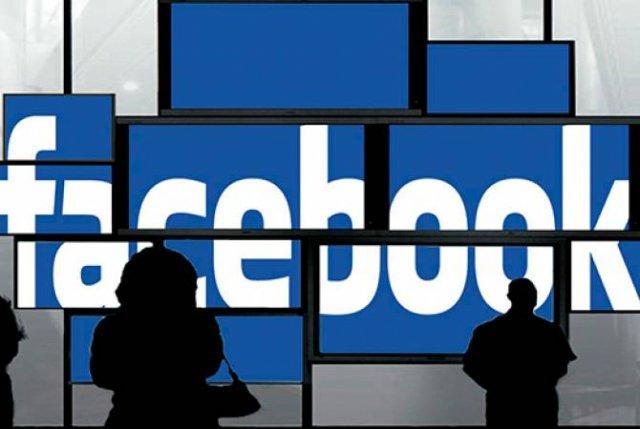 Facebook обновила настройки приватности для создателей сообществ в соцсети
