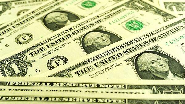 Богатейшие люди мира за день потеряли 14 миллиардов долларов