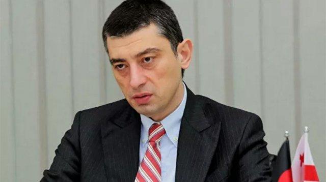Георгий Гахария стал новый премьером Грузии