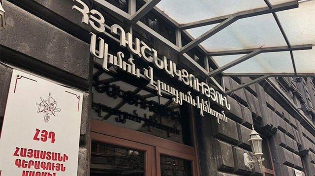 АРФ «Дашнакцутюн» проведет шествие – ко Дню независимости Армении