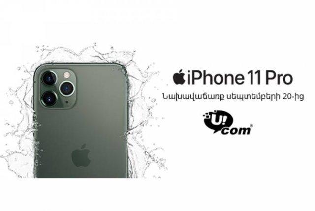 В Армении начались продажи новых iPhone: Известны цены