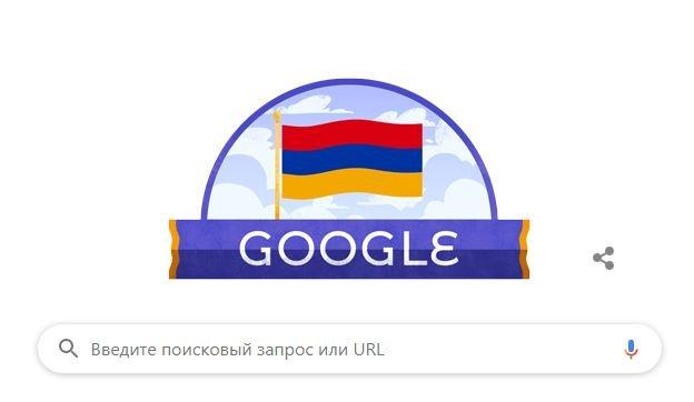 Google посвятил дудл 28-летию независимости Армении