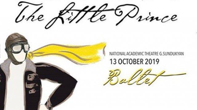 В Ереване состоится премьера балета «Маленький принц»