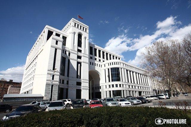 Ереван осуждает военное вторжение Турции на северо-восток Сирии. Заявление МИД Армении