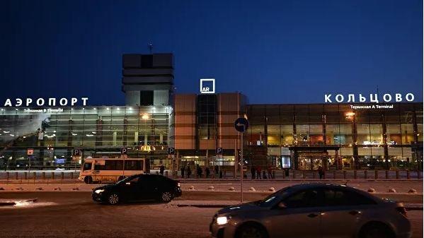В аэропорту Екатеринбурга задержали рейсы из-за аварийной посадки Ан-12