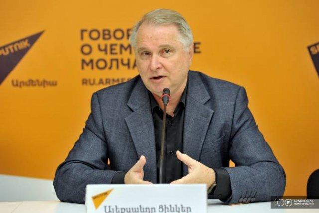 Александр Цинкер выделил платформы сотрудничества Армения – Израиль