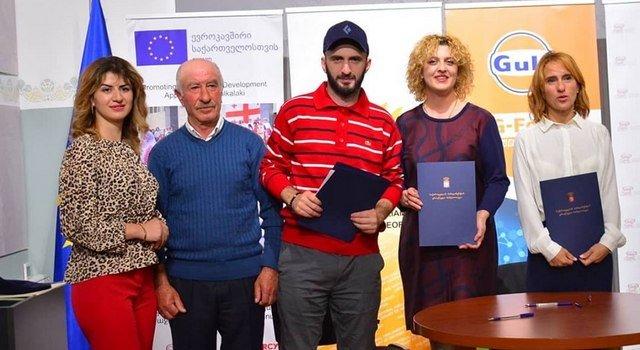 Во всех армянских сёлах Ахалкалаки появятся библиотеки