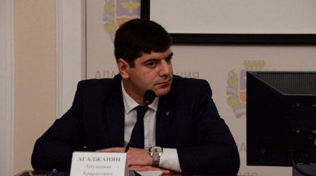 Главой Минэкономразвития Крыма временно стал 28-летний Анушаван Агаджанян