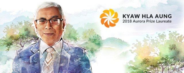На новой почтовой марке изображен лауреат премии «Аврора» – 2018 Чжо Ла Аун
