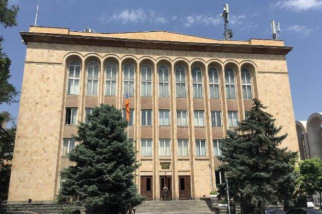 КС Армении обнародовал процедурное решение касательно Грайра Товмасяна