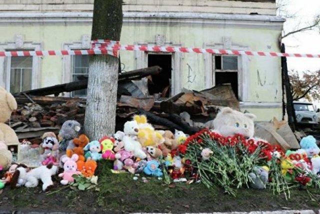 Трехдневный траур объявлен в Ростове, где при пожаре погибли семь человек
