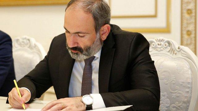 Никол Пашинян уволил заместителей руководителя Инспекционного органа охраны природы и недр