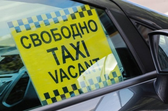 В Москве 8% таксистов - граждане Армении