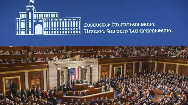 МИД Армении: Резолюция Палаты представителей по признанию Геноцида армян – вклад в усилия международного сообщества
